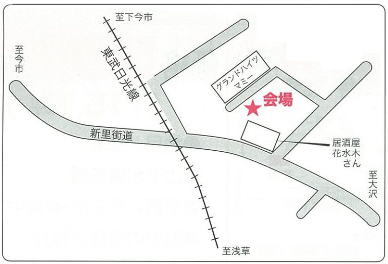 モデルハウス構造見学会について(^^)/イメージ