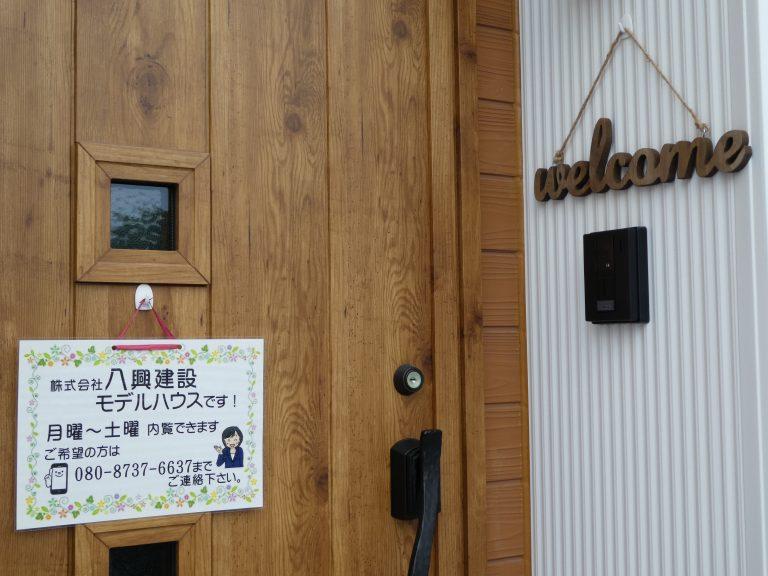 暑い中のご来場ありがとうございました(^^)イメージ