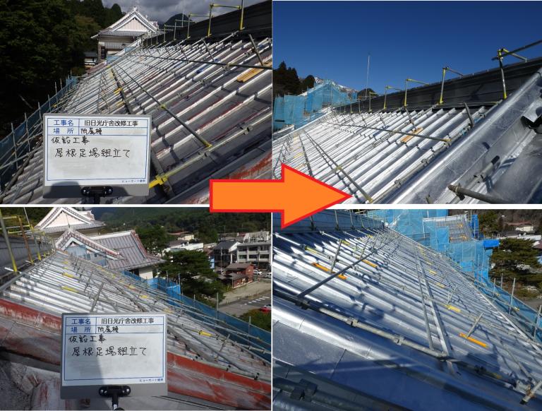 屋根、外壁の補修前・後イメージ