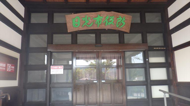 旧日光庁舎 完成 ② 入口付近イメージ