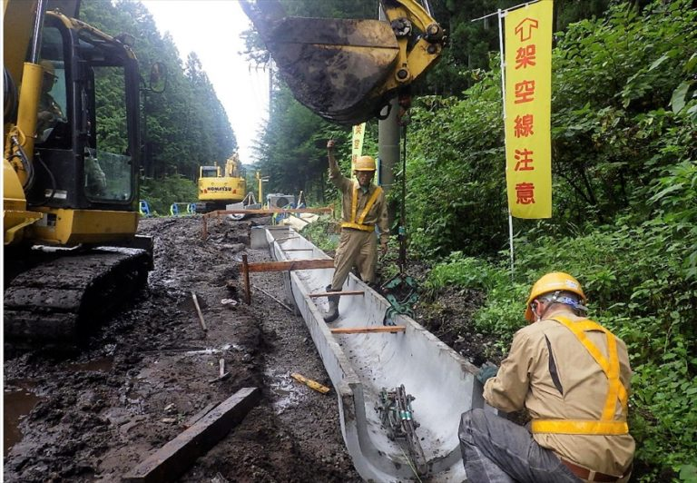 市道森友~芹沼線道路改良工事イメージ